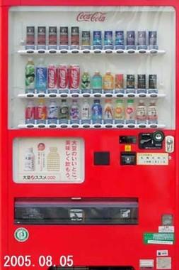 ブログ開設直後、2005年の自販機(同)