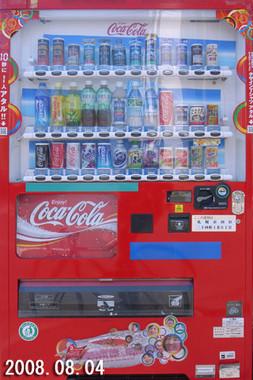 2008年の自販機