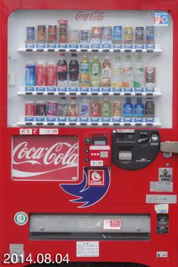 2014年の自販機