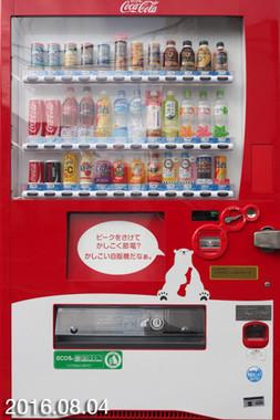 2016年の自販機(本体入れ替えにより三代目)