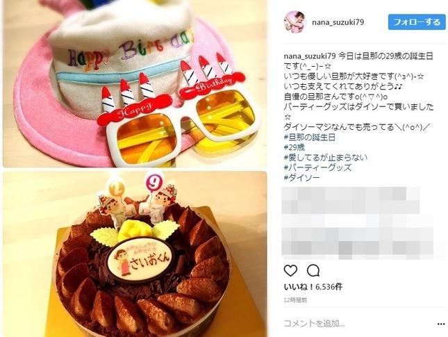 100円ショップと不二家のケーキでお祝い