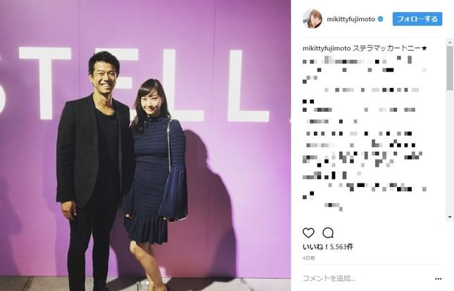 藤本美貴さんの妊娠が疑われた写真(画像はインスタグラムより)