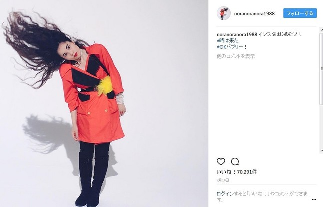 赤い衣装とド派手メイクが印象的な平野ノラさん(画像は公式インスタグラムのスクリーンショット)
