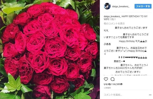 妻に贈った真っ赤な花束(画像はDAIGOさん公式インスタグラムのスクリーンショット)