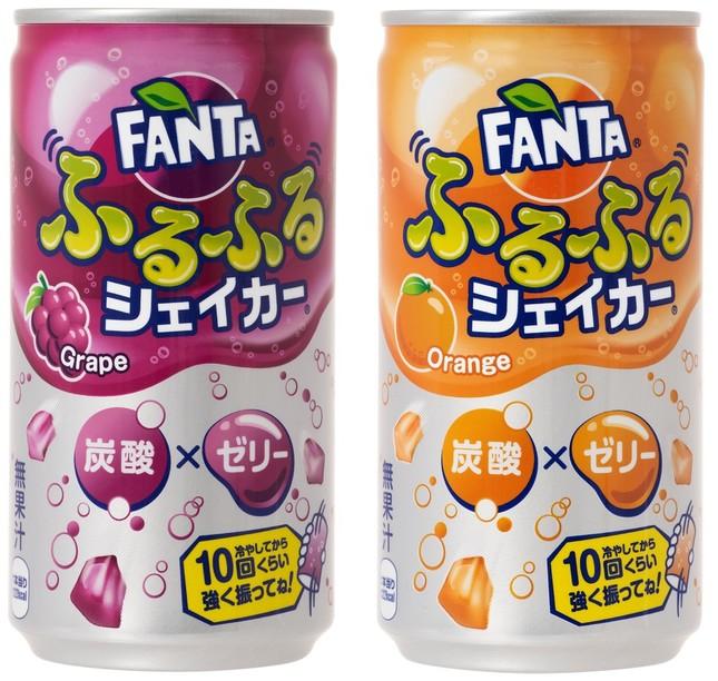 ファンタ ふるふるシェイカー(画像提供:日本コカ・コーラ)