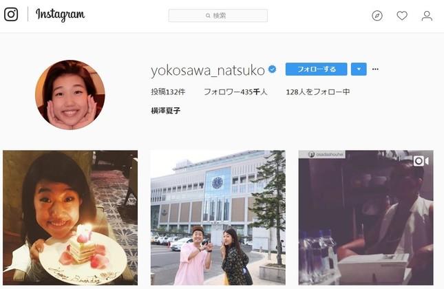 横澤夏子さんインスタグラム