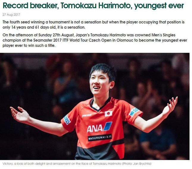 国際卓球連盟(ITTF)の公式サイトより