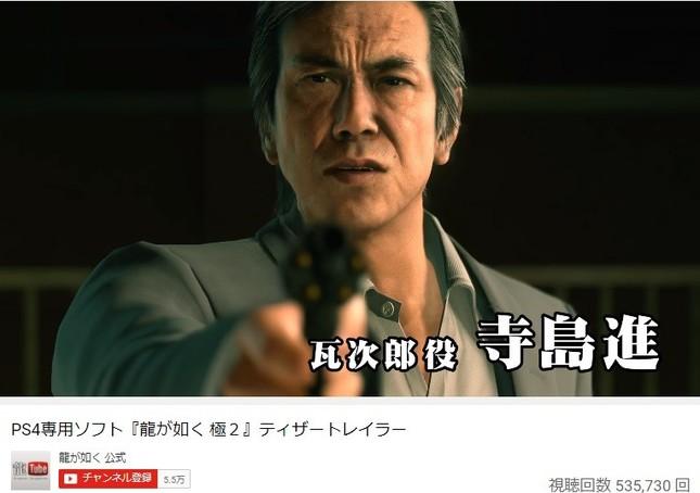 寺島進さんの発言が韓国で物議(画像は「龍が如く」公式YouTubeチャンネルより)