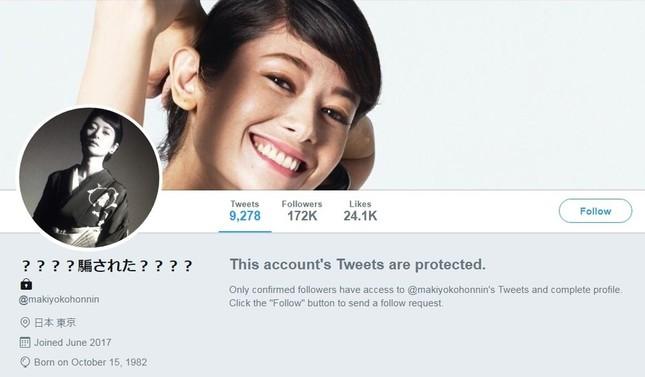 削除直前の真木さんのツイッター(画像はGoogleキャッシュのスクリーンショット)