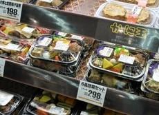 加工食品すべての原産国表示が始まる 例外ありすぎて「わからん!」の声も