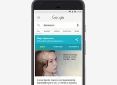 検索結果でうつ病を自己診断できる 米グーグル、モバイル検索にチェックシートを実装