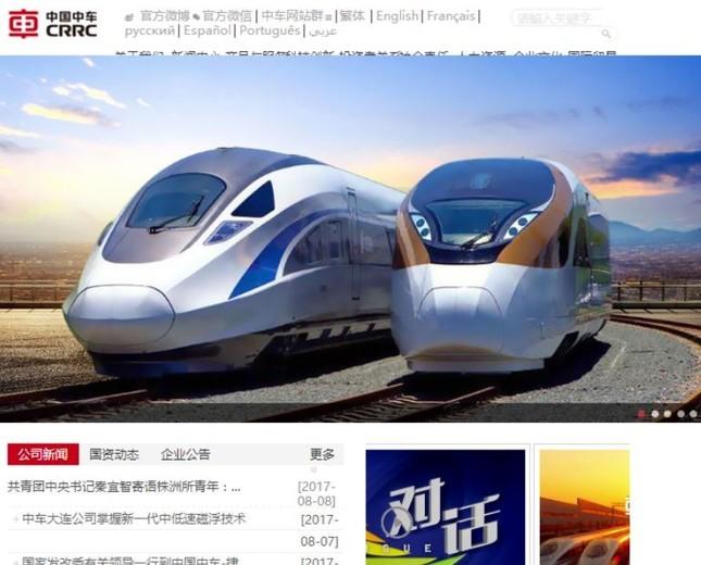 高速鉄道の車両を製造する中国中車集団のホームページ