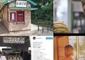 J-CASTニュースランキング 8月は「24時間テレビ」と「上原多香子」が注目大