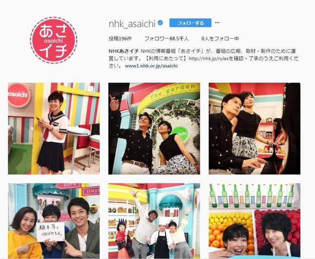 NHK「あさイチ」の公式インスタグラム