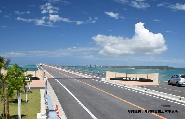 沖縄県宮古島市の伊良部大橋(画像は沖縄県の公式ホームページより)