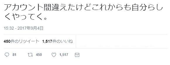 疋田さんのツイッターより(コメント欄は一部編集部で加工)