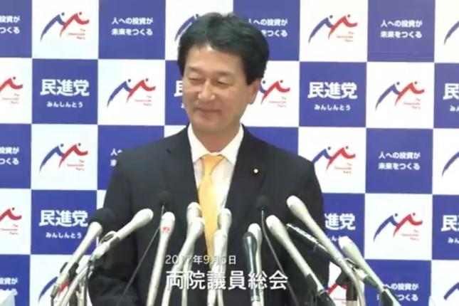 幹事長に選ばれた大島敦・元総務副大臣。笑顔で「明るくやっていきたいと思います」とのみあいさつした(写真は民進党の動画中継から)