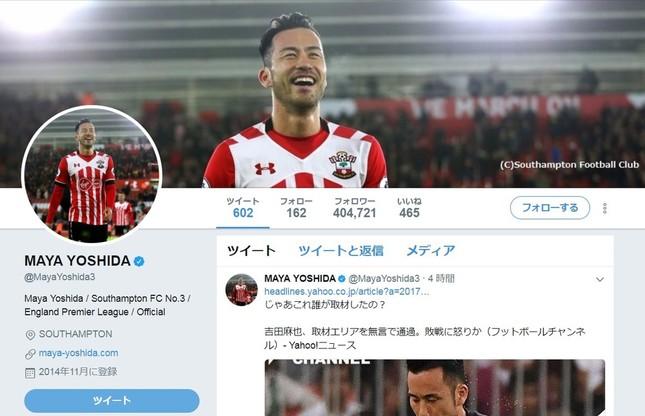 吉田選手への批判は正しいのか(画像は本人のツイッターより)