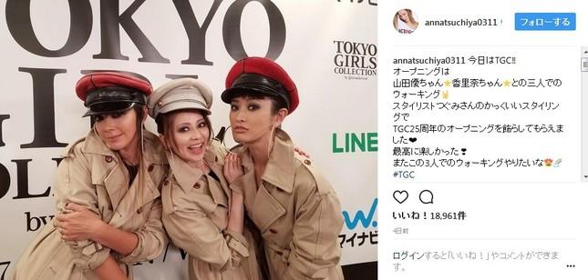 土屋アンナさんも同イベントのオフショットを公開(画像は公式インスタグラムのスクリーンショット)