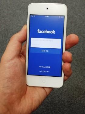 FBの広告は「ロシアンゲート」で悪用されたのか(写真はイメージ)
