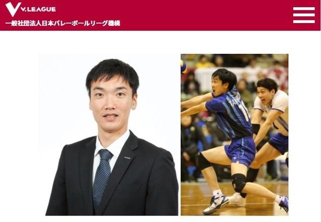 谷村孝さん(画像は日本バレーボールリーグ機構の公式サイトより)