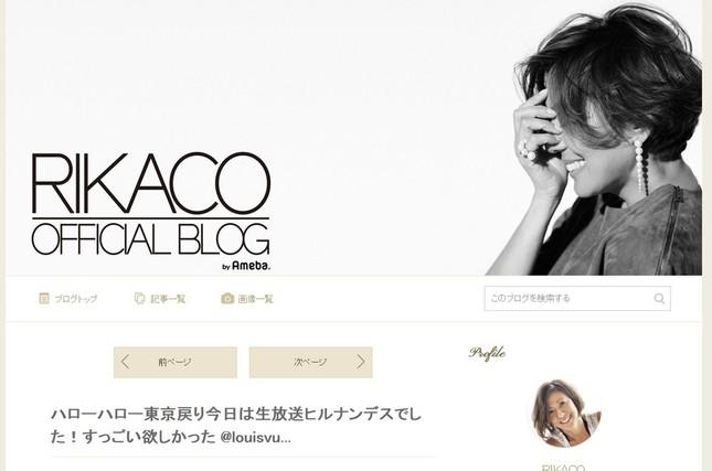 ブログにも同投稿をしたRIKACOさん(画像は公式ブログのスクリーンショット)