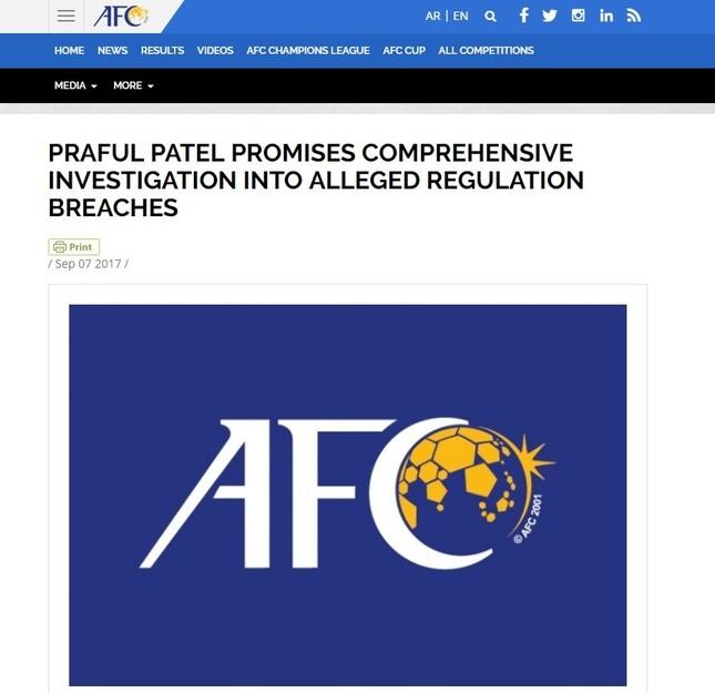 AFCは規約違反を調査する(画像はAFC公式サイトから)