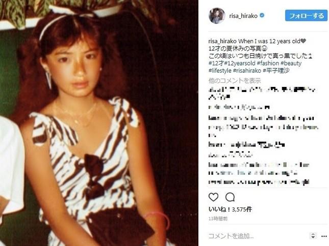 12歳当時の平子さん(画像は公式インスタグラムのスクリーンショット)