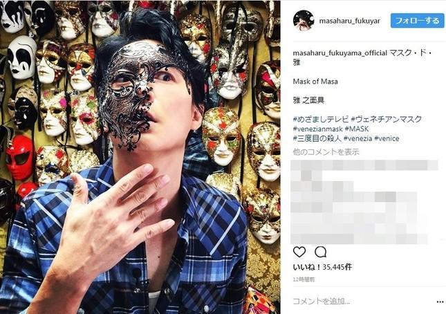 怖い? 福山さんのマスク姿(写真はインスタグラムより)