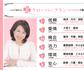 豊田真由子議員、ついに会見し議員継続へ意欲 ネット「言い訳会見」「やらない方が正解だった」
