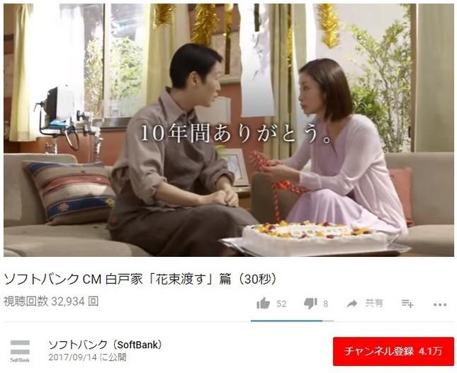 娘役の上戸彩さんと「お母さん」役の樋口可南子さん(画像は、公式YouTube動画のスクリーンショット)
