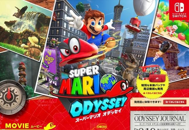 「スーパーマリオ オデッセイ」は「CERO B」指定となっている(画像は任天堂の特設サイトから)