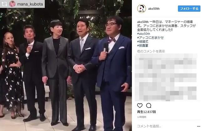 豪華メンバーが集った和田アキ子さんのマネージャーの結婚式(写真は公式インスタグラムより)