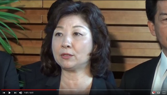 8月の内閣改造で総務相に抜擢された野田聖子氏(画像は総務省のYouTubeチャンネルから)