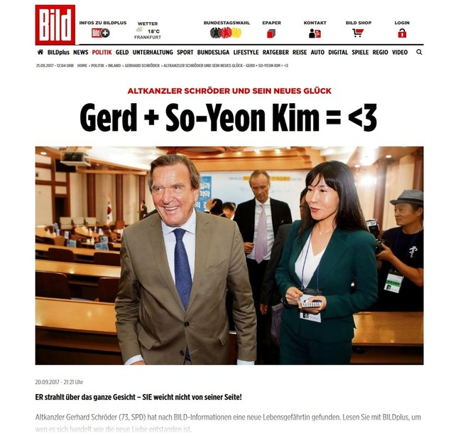 ドイツ「ビルト」紙のウェブ版。シュレーダー氏の隣に立つのが噂の韓国人女性