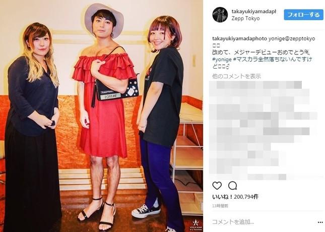「yonige」のライブに女装姿で参戦した山田孝之さん(写真はインスタグラムより)