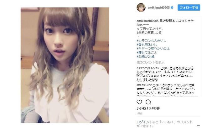 3年前の姿に「桐谷美玲かと思った」(画像は菊地さんのインスタグラムのスクリーンショット)