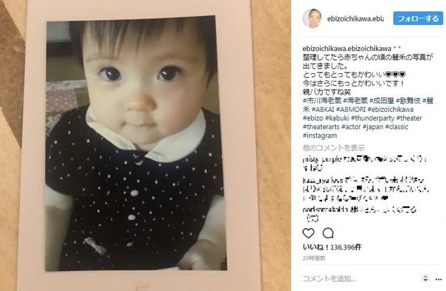 海老蔵さんが公開した麗禾ちゃんの写真(画像はインスタグラムのスクリーンショット)