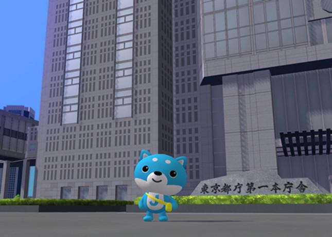 東京都庁も存在している(ココア提供)