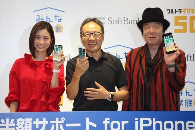 左から上戸彩さん、ソフトバンクの宮内謙社長、古田新太さん