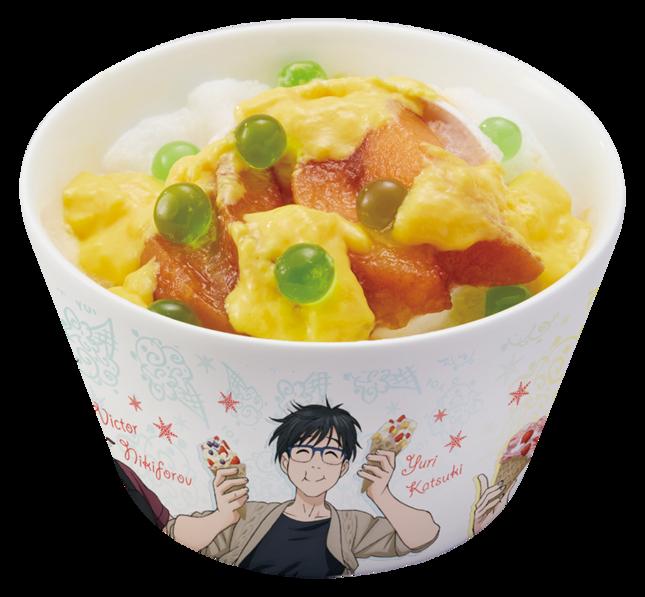 「かつ丼」を再現したアイスクリーム(画像提供:コールド・ストーン)