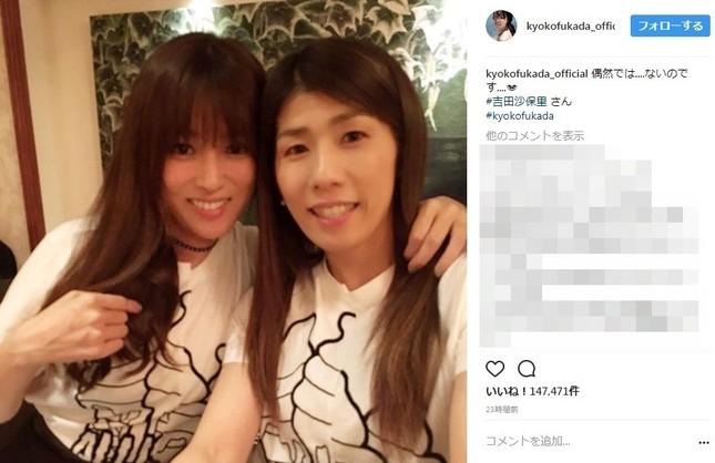 【芸能】深キョン「偶然では….ないのです….」 吉田沙保里と双子コーデ「姉妹みたい!」