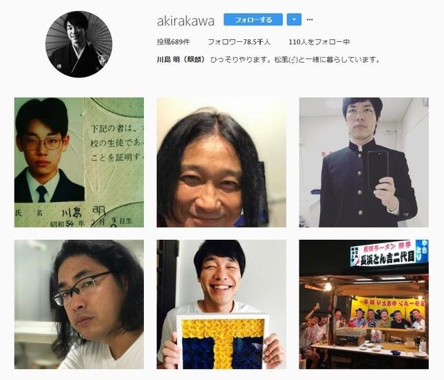 川島明さんの公式インスタグラム(画像はスクリーンショット)