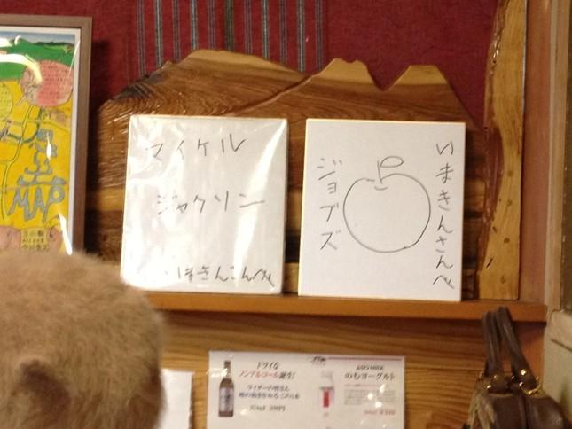スタンプ★コトブキ(@stamp_kotobuki)さんの写真。「阿蘇市いまきん食堂」で撮影したとのこと