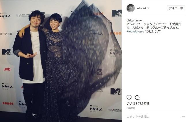 歌手・ダンサーの三浦大知さん(左)と女優の満島ひかりさん(右)(画像は満島ひかりさんのインスタグラムより)