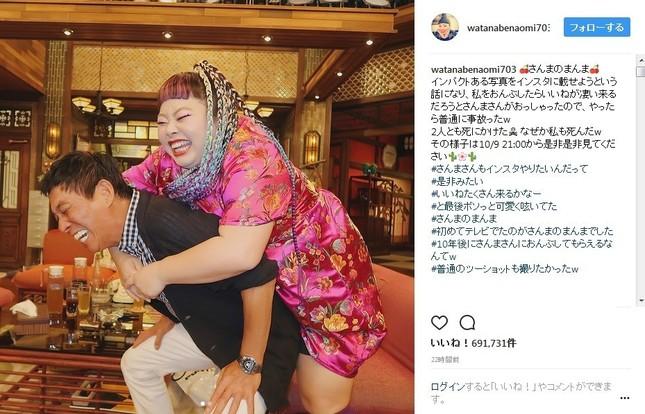 明石家さんまさんが渡辺直美さんをおんぶ(画像は公式インスタグラムのスクリーンショット)