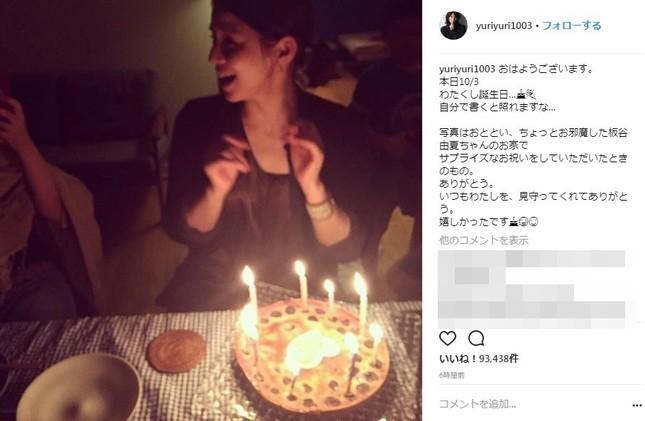 板谷由夏さんの自宅でのサプライズパーティー(写真は石田ゆり子さんのインスタグラムより)