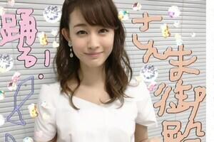 「あざと可愛い女子」界に大物現る さんまデレデレ「新井恵理那」アナって誰?