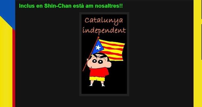 独立旗を掲げる野原しんのすけ。カタルーニャ独立を支持するユーザーのブログより