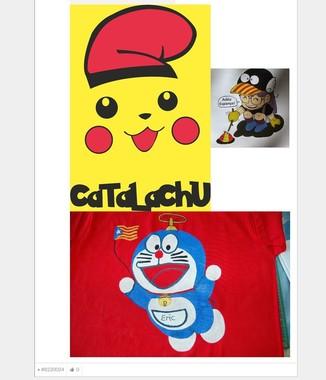 カタルーニャのカラーに染められた漫画キャラたち